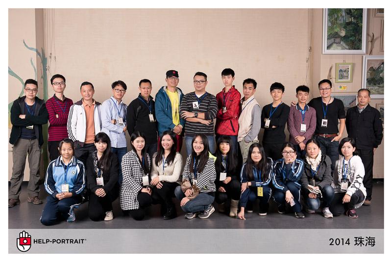 Ken Tam Photography - Zhuhai Help-Portrait